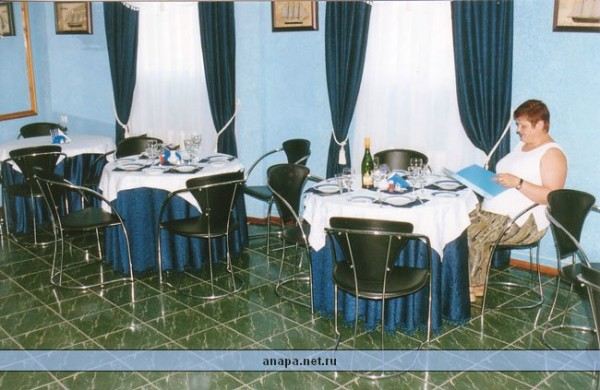 "Анапа отель ""Адмирал"""