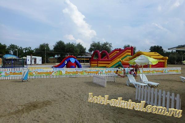 Анапа Центральный пляж детский сад