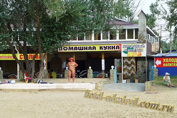 Анапа Центральный пляж холодные напитки, домашняя кухня