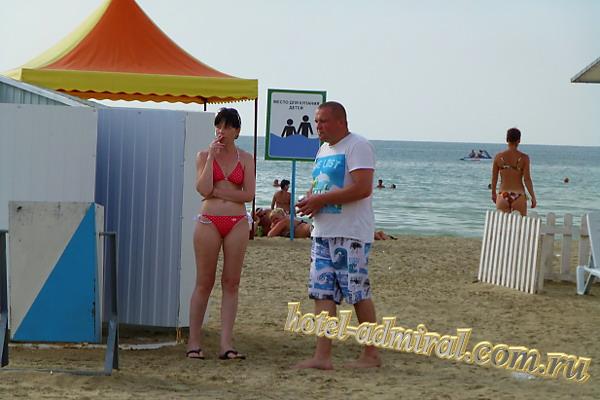 Анапа Центральный пляж место для курящих