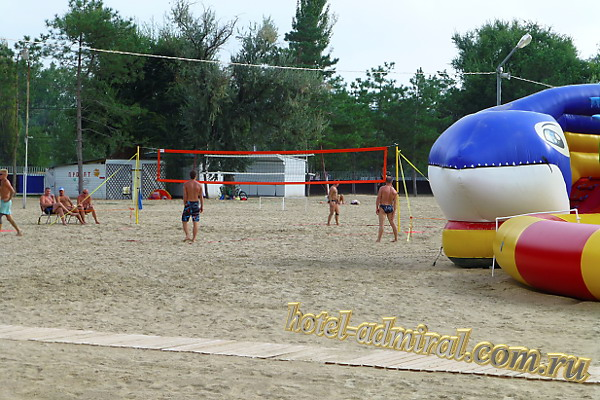 Анапа Центральный пляж волейбольная площадка