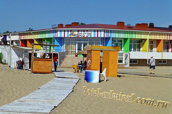 Джемете деревянный настил для прохода к пляжу