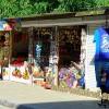Джемете проезд джеметинский летние торговые точки