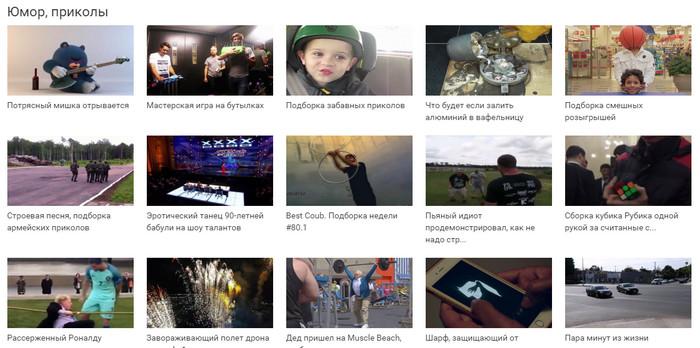 Разные видео онлайн просмотр фото 654-979